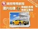 2014年11月15日 - 李平兴 - 神明五极推手中心